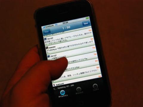 Fastweet は iPhone 用の速くて気持ちイイ Twitter クライアント