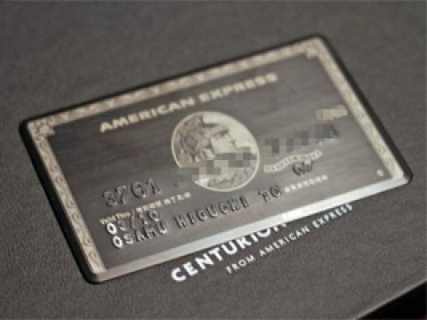 チタンのカード
