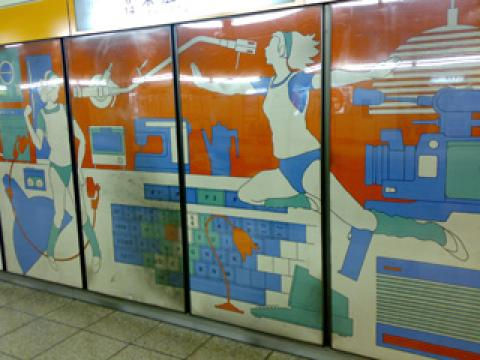 末広町駅の壁画