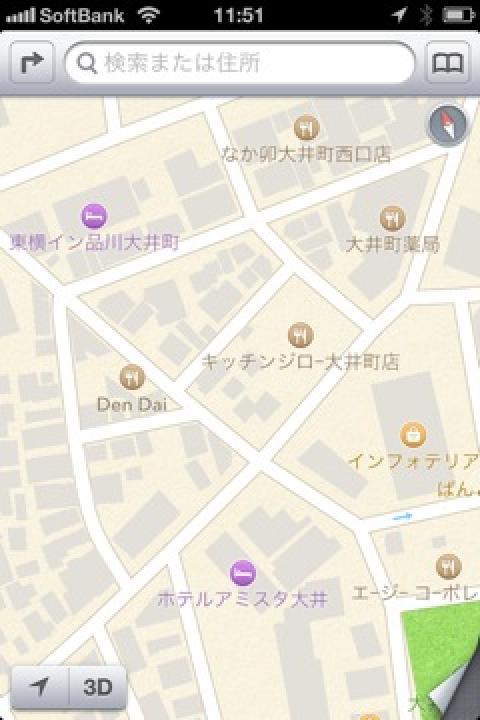 iOS 6 のマップアプリで新店開拓 [大井町 Den Dai]