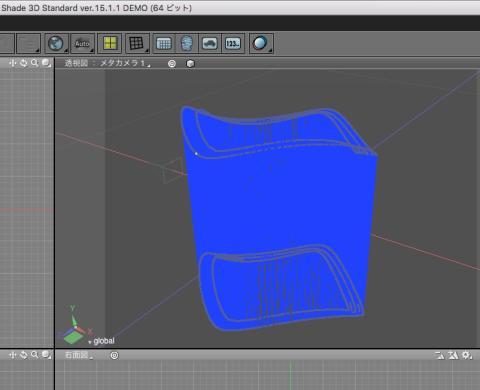 変身立体イリュージョンのタネを Shade 3D 無料体験版で覗いてみる