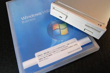 DSP版Windows Vista