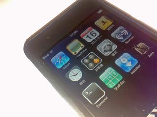 アプリが入ったiPod Touch