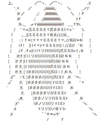 ゴキブリ(ズレ)