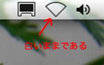 AirMac アイコン