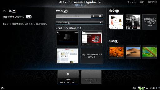 日本語デスクトップ