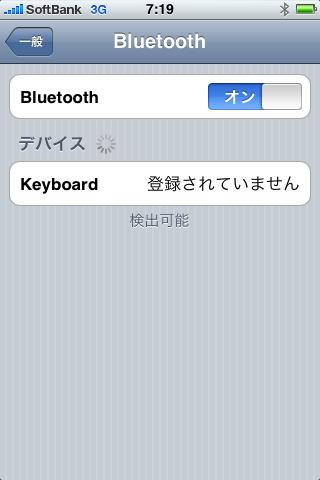 Bluetooth オン