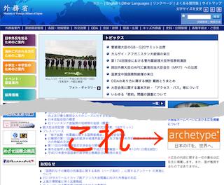 mofa.go.jp