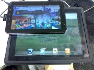 Galaxy / iPad