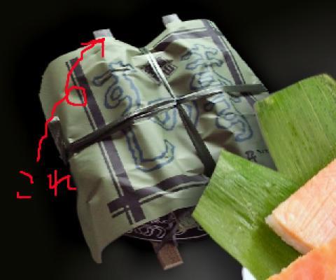 鱒寿司の容器
