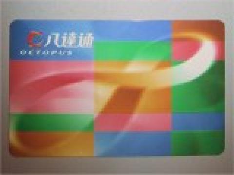 香港の八達通(オクトパス)カード