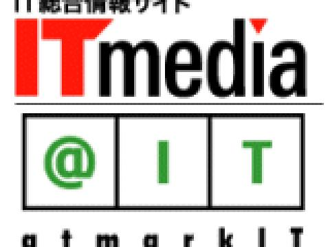 atmarkITmedia