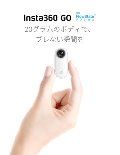 Insta360 GO が釣り動画撮影に最適だった件