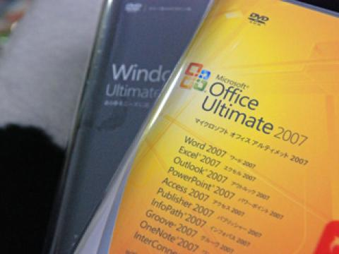 究極のWindowsとOffice