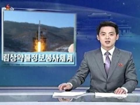 北朝鮮のニュース映像