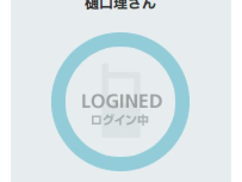 Logined?