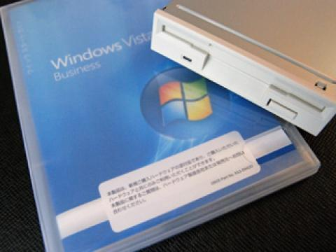 DSP版Windows Vista